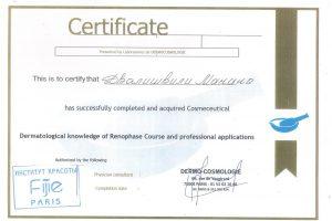 Сертификаты_Манана Двалишвили