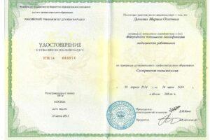 19380595_sertifikat1_5818363