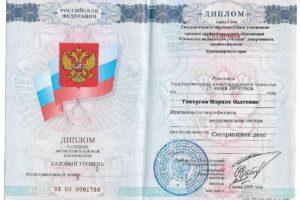 19380596_sertifikat2_5818363