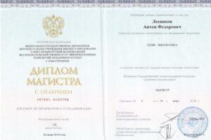 сертификат 17