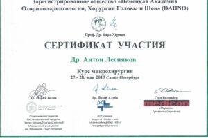 Lesnyakov_diploma20