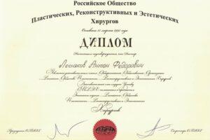 сертификат 23