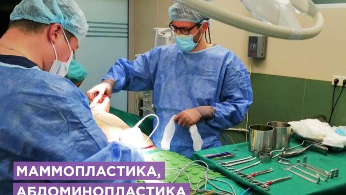 На минувших выходных в клинике «МедиЭстетик» принимал пластический хирург Лесняков Антон Фёдорович